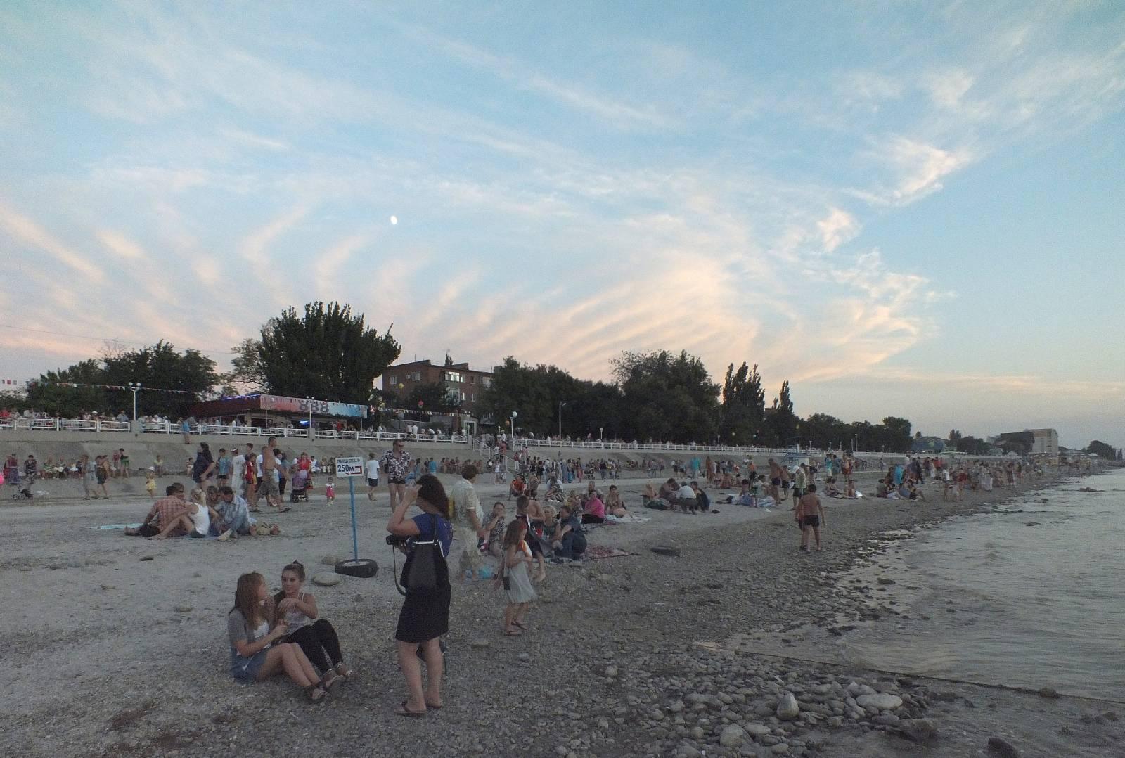 Пляж, день города Приморско-Ахтарска