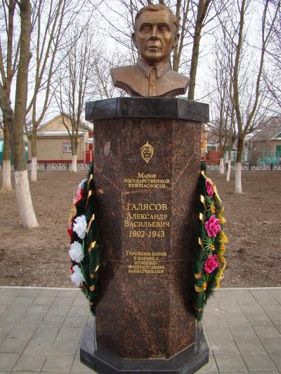 Бюст Галясову в парке на братских могилах