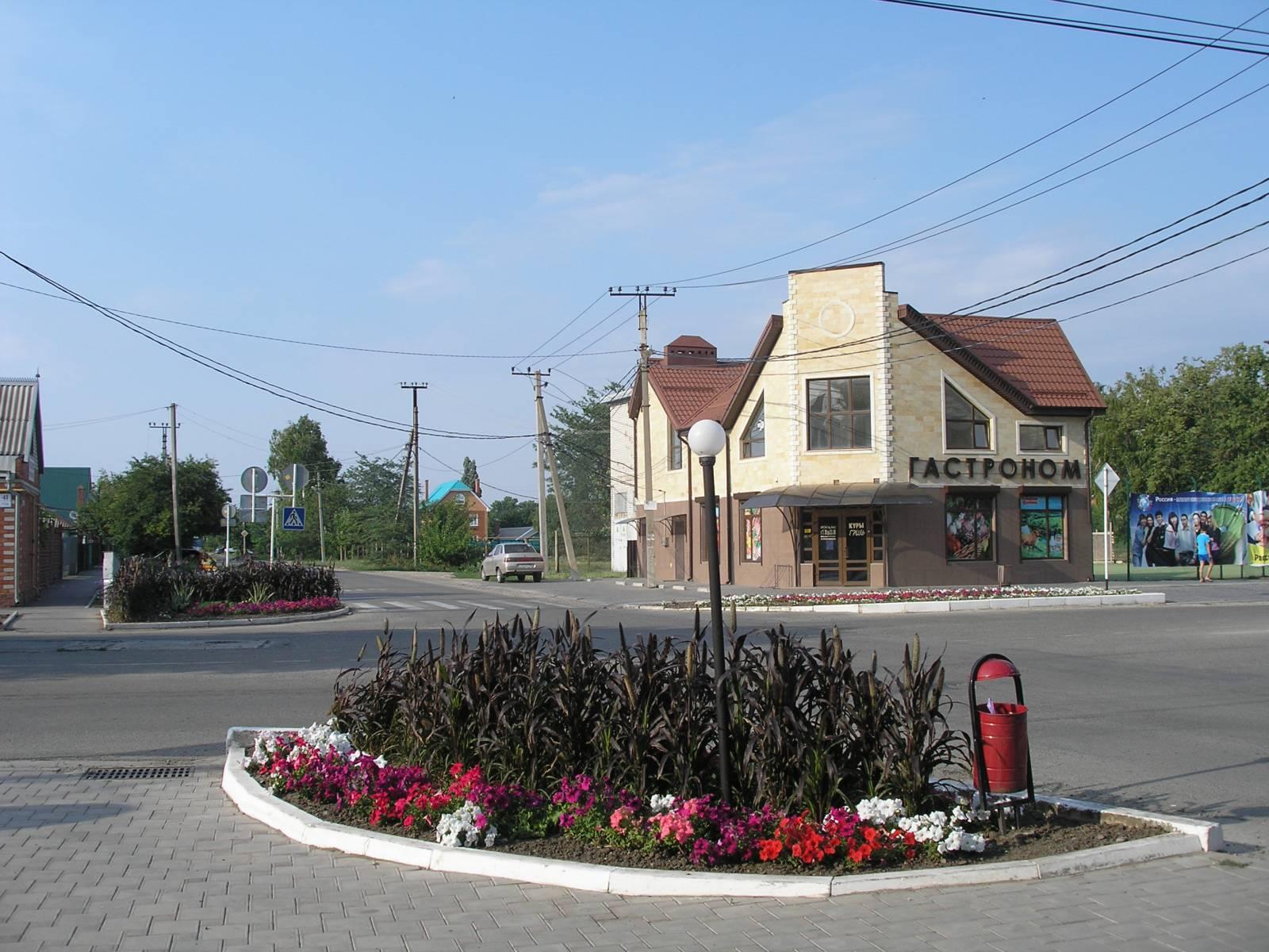 Перекрёсток ул.Мира и 50 лет Октября Приморско-Ахтарска