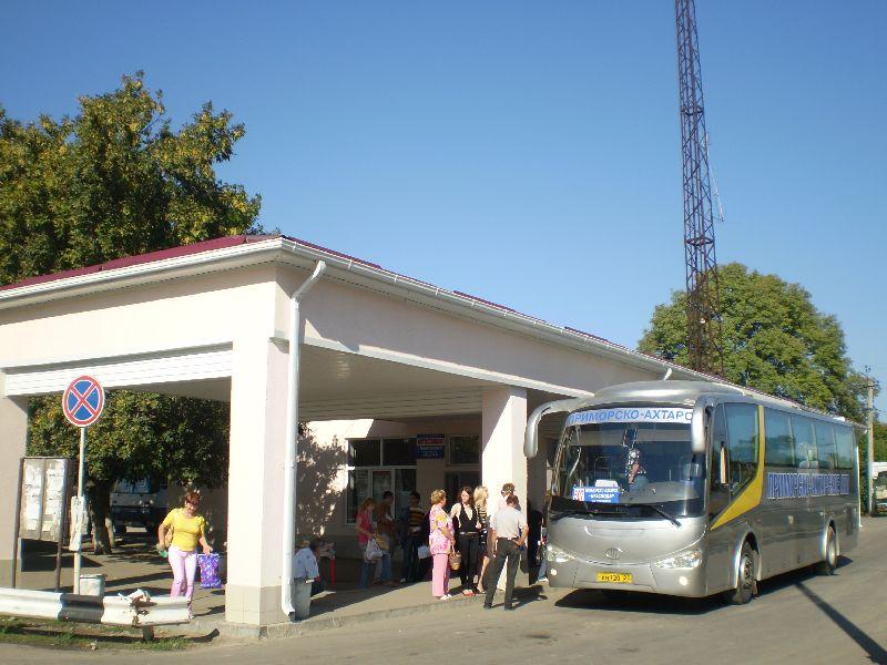 Автостанция Приморско-Ахтарска