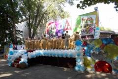 Праздник в парке культуры и отдыха