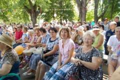 Концерт в парке культуры и отдыха